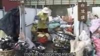 【看谁在做环保】嘉义杨秀英 来环保站不去养老院