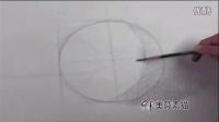 球体三大面五大调的画法。素描入门球体画法详解,素描初级教程