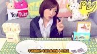 字幕版【木下佑香】四种白巧克力零食