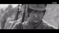 戰争喜劇《我不是王毛》第2款先行版預告片