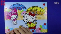 亲子游戏 hello kitty胶画 智力游戏 哈喽kitty胶画 儿童游戏