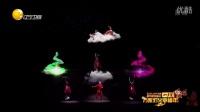 辽宁卫视2016春节晚会六小龄童《金猴闹春》