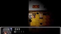 【秋之忧郁】rpg游戏《黑暗剧院》流程实况(第3期)