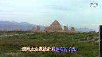 九月金秋 大美新疆-3 西北行-宁夏西夏王陵