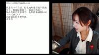 女流【心灵砒霜】3月6号直播生放送