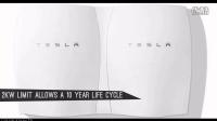 详解Tesla Powerwall (能源墙, 来自特斯拉的家用能源存储设备) [HD]