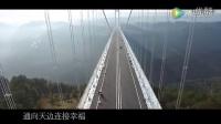 亚洲弟一大桥,美国专家惊尿了。
