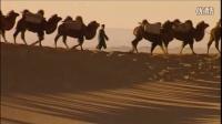 蒙语歌曲《娜布其公主》——金胜利 兴安扎赉特