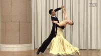 维克多冯安娜斯塔斯亚 华尔兹2016最新舞步(初级)