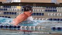 请你欣赏:罗切特的标准蛙泳姿势