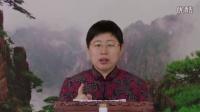 刘余莉教授《群书治要360》第六十三集