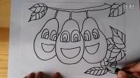 鸭梨三兄弟(上)儿童画跟李老师学画画