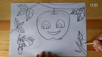红红的苹果熟了(上)儿童画跟李老师学画画