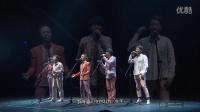 梁博和声团队-B-box斗牛水手怕水Live魔天伦台北演唱会1080P