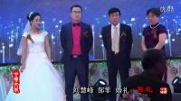 刘慧峰郜菲太原婚礼