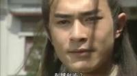 古天乐《神雕侠侣》:金轮法王太牛逼,可以打败杨过和小龙女