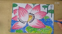儿童画美丽的荷花花2色粉画颜色幼儿绘画(3-5岁)跟李老师学画画