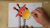 儿童画长颈鹿的头部2色粉画颜色跟李老师学画画