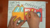 救火车消防车幼儿美术3-5岁跟李老师学画画