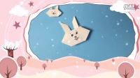 【可乐姐姐学折纸】小白兔