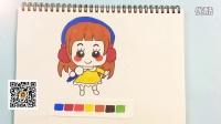 【可乐姐姐学画画】可乐姐姐