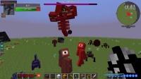 魔哒我的世界MOD模组怪物大乱斗 凋零原版史上最强 minecraft