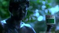 999牌感冒灵冲剂199X年广告《有没有·我爸爸石头人篇》15秒