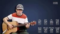 《外面的世界》齐秦 小调版 吉他弹唱教学 大伟吉他