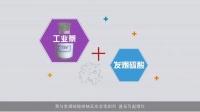 中华消防网校_注册消防工程师_消防安全技术实务1-4-4易燃固体、易于自燃的物质、遇水放出易燃气体的物质