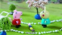 『故事』小猪佩奇 01《佩奇的烦恼》