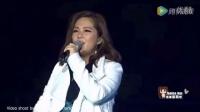 卫兰Janice 你爱的卫兰巡回演唱会 湛江站 精华重温