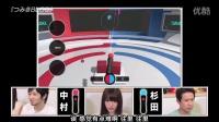 东京相遇2 - 44 这节目偶尔会甩出些阴的玩意儿[KTXP][极影]中村悠一&杉田智和