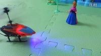 莫总影视作品工作室:看佩佩猪和他们的朋友与直升机:第十七集