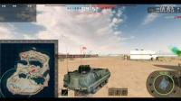 【声娇】[最后一炮]-兄弟俩的逆袭之路 89导弹车&85火箭车 新地图试玩