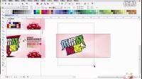 平面设计教程CDR案例教程狂欢购物海报设计
