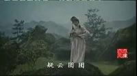 豫剧电影——武当仙袍