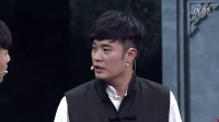 【完整版】贾玲陈赫《九儿》 喜剧总动员 160924