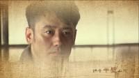 饭制MV【白夜书】——致《乱世书香》陆书白 by兜妈