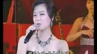 牡丹峰乐团《五星红旗你是我的骄傲》