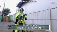 【黎明上传】字幕 假面骑士EXAID 绝密技巧 &虚拟运行 02篇 SPIPE