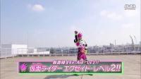 【黎明上传】字幕 假面骑士EXAID 绝密技巧 &虚拟运行 01篇 EXAID