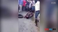 尼日利亚7岁男童偷手机被抓 遭狠心虐打活活烧死