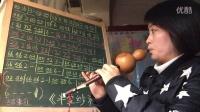 葫芦丝歌曲《半壶纱》教学视频2