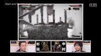东京相遇2 - 46 开始游戏也不过用了五分钟就天下无敌了[KTXP][极影]中村悠一&杉田智和