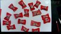 【艺达】彩铅零基础超写实——旺旺奶糖