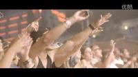 電音世界 Avicii & Emerson Juro - Take Me Home