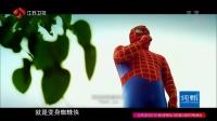 先导片:英雄联盟集结 12