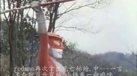 萝卜吐槽第24.5期 胡诌乱侃系列之圣诞节特辑-恶搞红超人