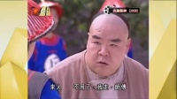 侠胆医神01(粤语)