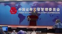 中国国际期货与志尚财富战略合作宣传片